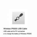 Wireless IP5000 USB Cable